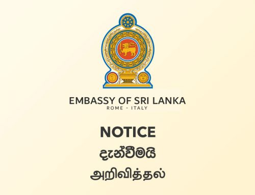 NEW APPOINTMENT PROCEDURE FOR CONSULAR SERVICES AT THE EMBASSY OF SRI LANKA IN ROME, ITALY