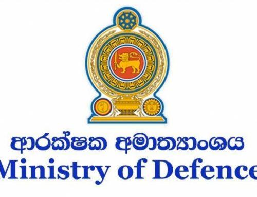 PROCUREMENT NOTICE – MINISTRY OF DEFENCE