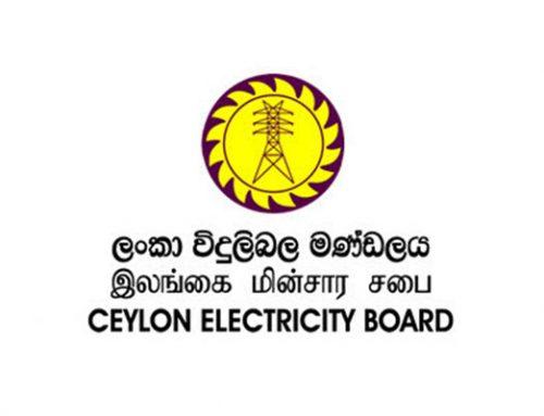 PROCUREMENT NOTICE – CEYLON ELECTRICITY BOARD