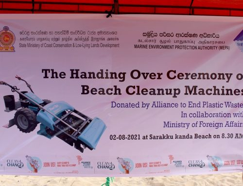 SINGAPORE-BASED GLOBAL NON-PROFIT, THE ALLIANCE TO END PLASTIC WASTE DONATES BEACH CLEANING MACHINERY TO SRI LANKA